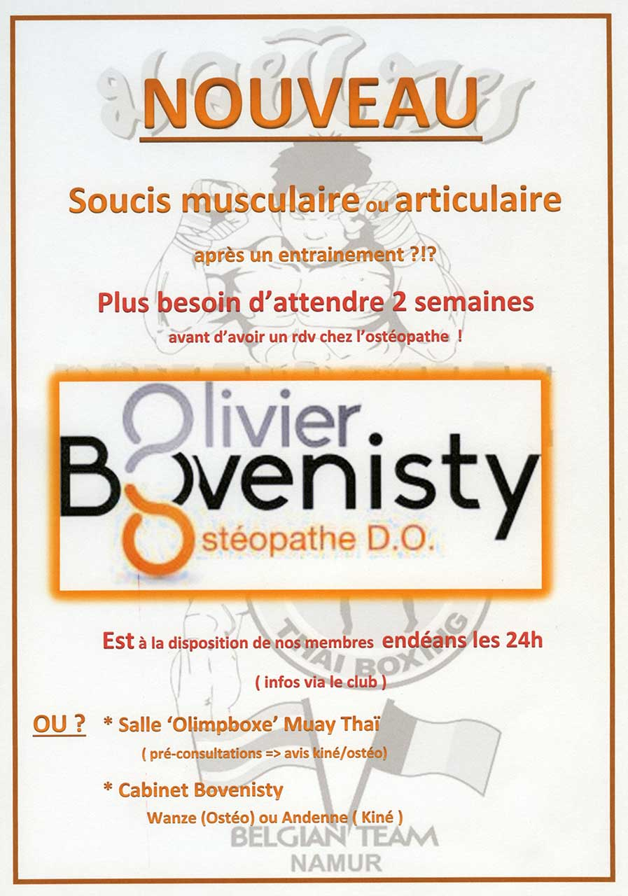 Souci musculaire ou articulaire